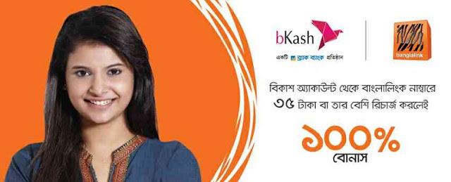 Banglalink bonus offer on recharge by bKash