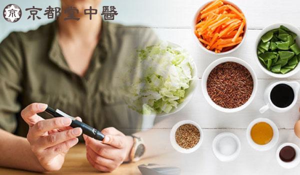 京都堂深知飲食對健康的重要性,因此APP科技與專業營養師,不只能提供正確的飲食知識,