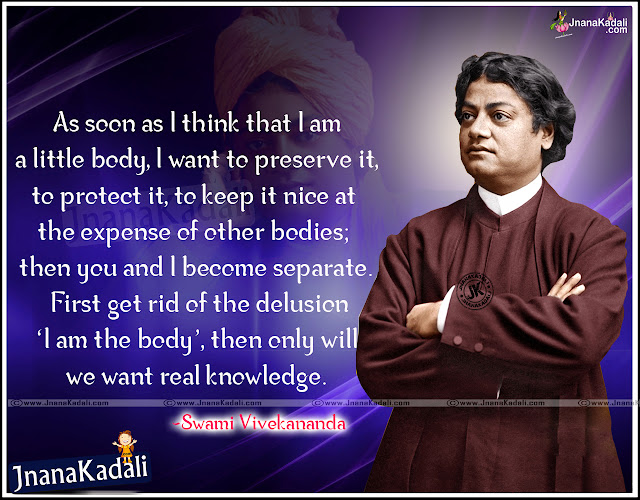 Here is a Latest English  Swami Vivekananda Motivational Messages with Nice Images Online, Cool and Best Inspiring Thoughts of Swami Vivekananda, Awesome Great Lines by Swami Vivekananda, Swami Vivekananda Wallpapers with Nice Messages.Swami Vivekananda Best Kindness Quotes and Manchi Maatalu