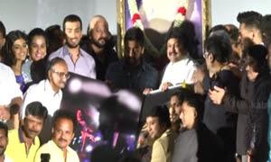Meen Kuzhambum Mann Paanaiyum Movie Audio Launch