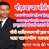 मुसलमान गौहत्या कर सबसे सहिष्णु हिन्दू धर्म की भावना को ठेश न पहुचाये: इरफ़ान खान