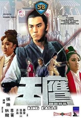 Xem Phim Ưng Vương - King Eagle