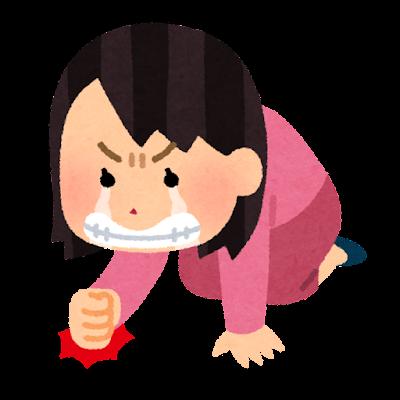 悔しい人のイラスト(女性)