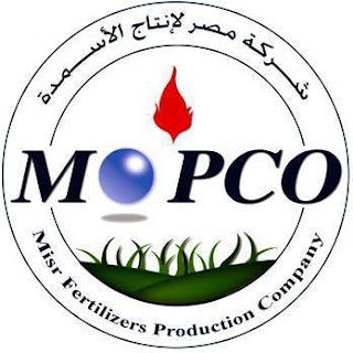 وظائف شاغرة فى شركة مصرلإنتاج الاسمده فى مصرعام 2018