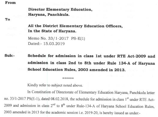image : Haryana Admission Schedule under 134A for Classes 1st to 8th (2019-20) @ Haryana Education News