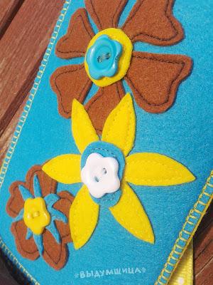 фетровый чехол с цветами