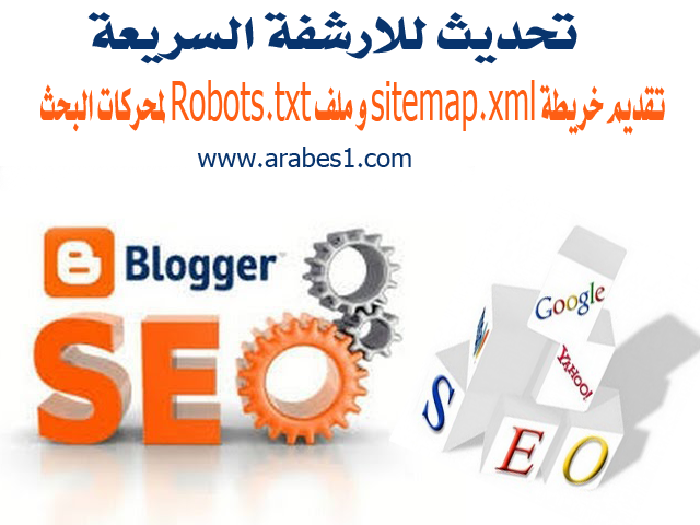 Provide,map,sitemap.xml,Robots.txt,search,engines