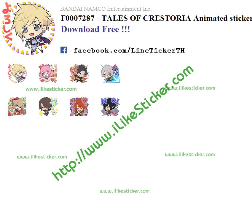 TALES OF CRESTORIA Animated stickers