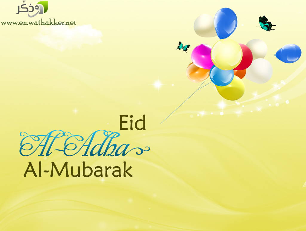 Eid Al Adha 2013 Wallpapers Articles About Islam