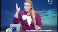 برنامج رانيا والناس حلقة الجمعه 9-12-2016