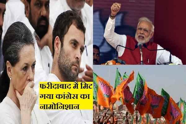 MCF Election Result 2017: मोदी की आंधी में BJP ने जीती 30 सीटें, कांग्रेस का मिटा नामोनिशान