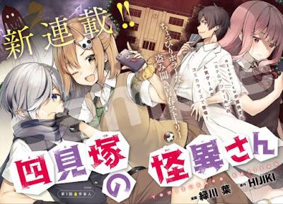 Jogo online 'Yomizuka no kaii-san' ganha mangá na Gene