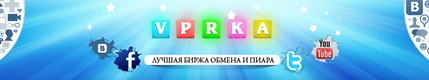 http://vprka.com