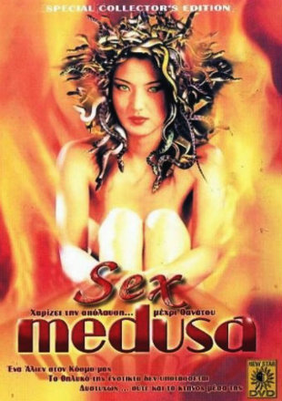 Sex Medusa 2001 300Mb Hollywood Dual Audio DVDRip 480p