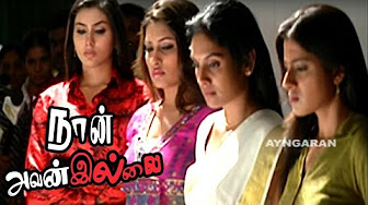Naan Avan Illai full Tamil Movie Scenes | Namitha, Malavika, Jyothirmayi, Keerthi Identifies Jeevan