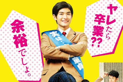 Sinopsis Adult High School (2017) - Serial TV Jepang