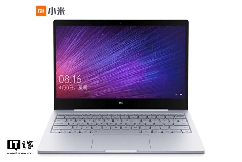 Xiaomi Mi Notebook Air 12.5-inch with 7th Gen Intel Core i5 announced