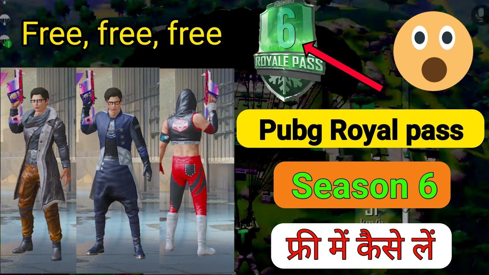Pubg Mobile Royale Pass Season 6 Wallpaper - Pubg Mobile