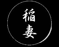 Inazuma%2BKanji