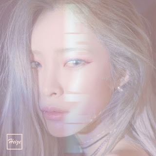 Heize – Wind Albümü [Normal Edition]