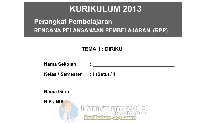 RPP Kurikulum 2013 SD Kelas 1 Semester 1 Tema Diriku Subtema Aku dan Teman Baru