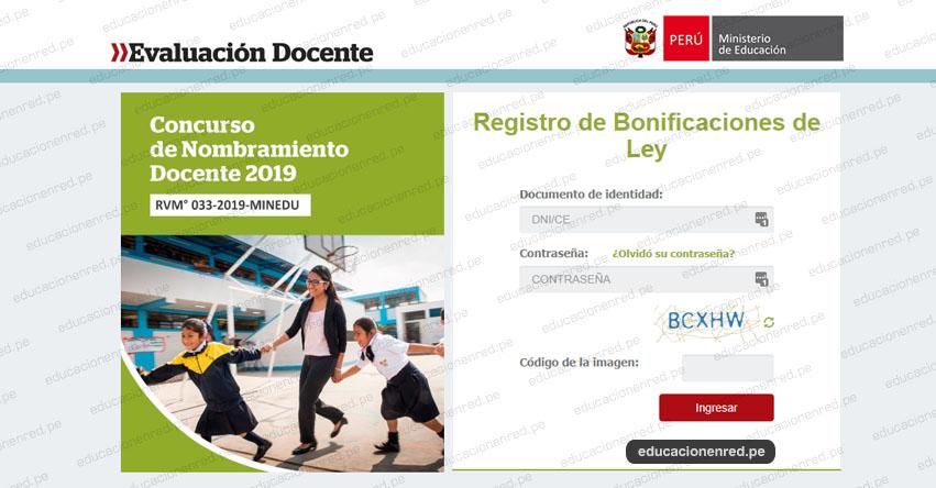 CONTRATO DOCENTE 2020: Aplicativo para el Registro de Bonificaciones de Ley - MINEDU - www.minedu.gob.pe