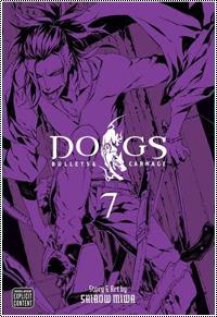 Dark Storm DOGS Bullets &
