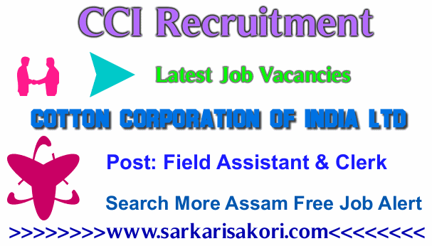 CCI Recruitment 2017 Field Assistant & Clerk (Account/ General)