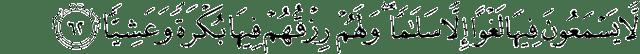Surah Maryam ayat 62