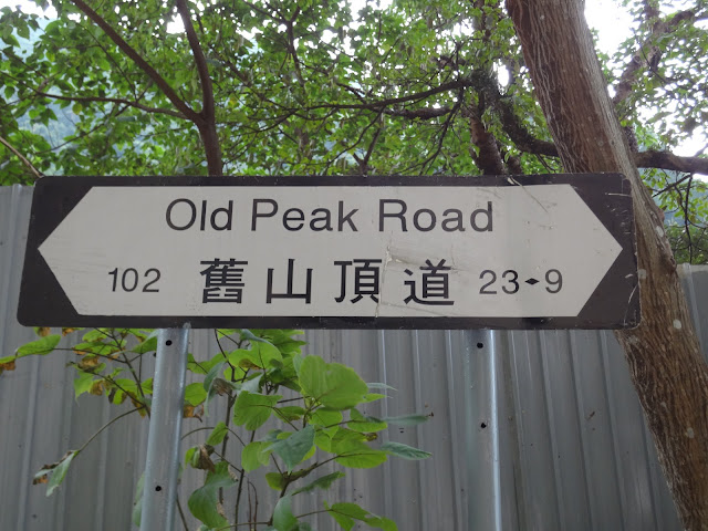 Cartel de Old Peak Road en Hong Kong