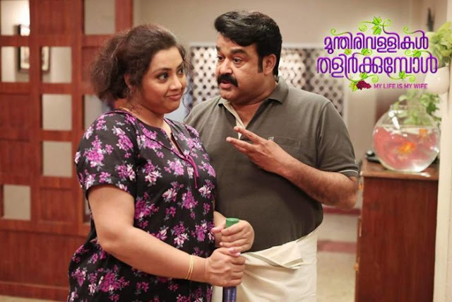 Malayalam actress Meena hot in malayalam movie