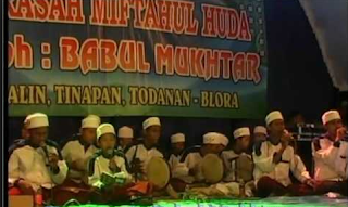 """Lirik Teks Sholawat  """" Eta Terangkanlah Versi Sholawat """"   Babul Mukhtar Blora"""