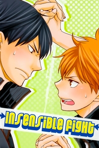 Haikyuu!! Doujinshi - Insensible Fight