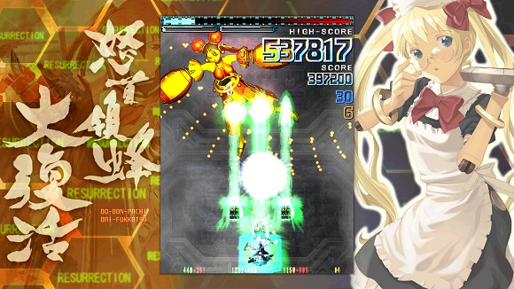 dodonpachi-resurrection-pc-screenshot-www.ovagames.com-5