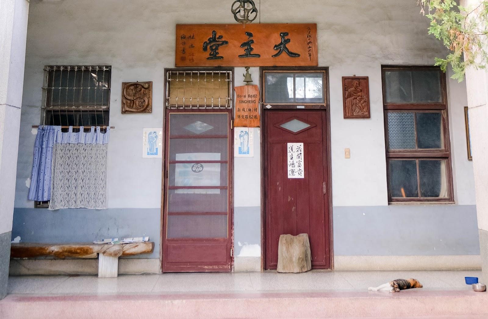 beautyanxiety-hualien-photo-14-DSC07101-beautyanxiety-hualien-xincheng-church