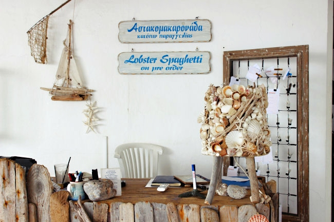 Koumbara taverna in Ios, offering fresh fish and sea food