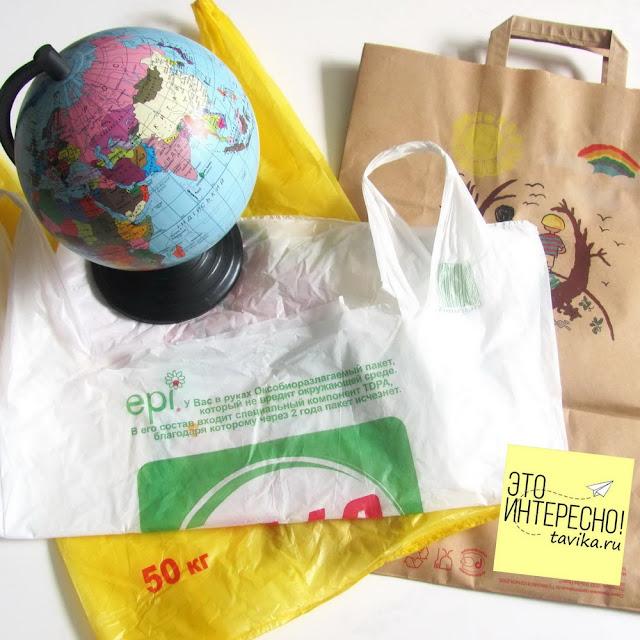 Экология для детей. Эксперимент по разложению пакетов