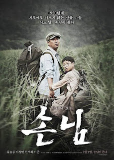 The Piper (2015) – คนเป่าขลุ่ย [พากย์ไทย]