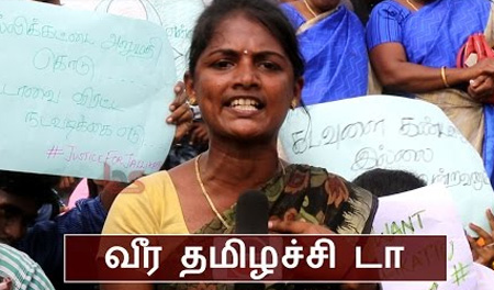 Veera Tamilachi speech about Jallikattu 22-01-2017