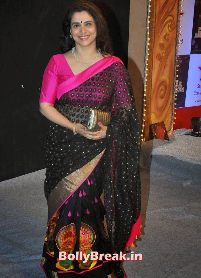 Supriya Pilgaonkar, Star Parivaar Awards 2014 Red Carpet Photo Gallery