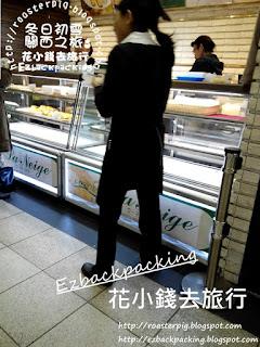 京都四條甜品