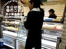 京都地鐵四條站食日式甜品