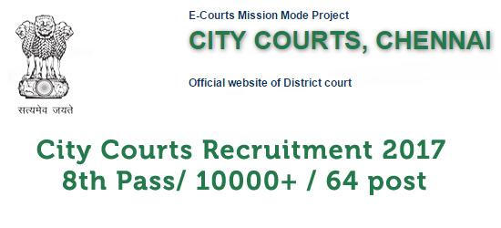 Chennai City Court Recruitment 2017, Tamilnadu GOvt jobs 2017-18
