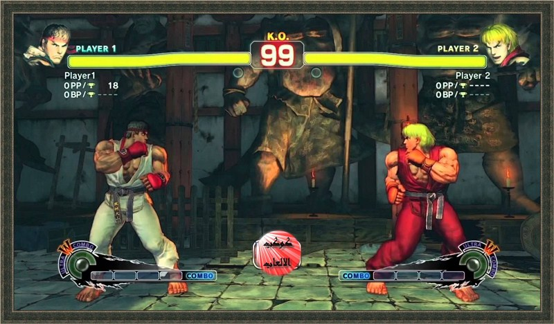softonic Download Street Fighter IV games