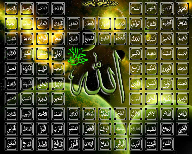 99 names of Allah title=