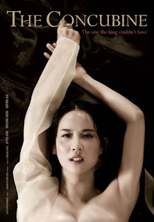 The Concubine (2012) นางวัง บัลลังก์เลือด [18+]