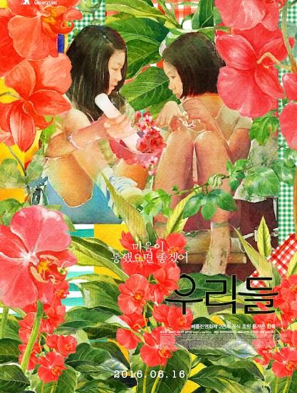Sinopsis Film Korea Terbaru : The World Of Us (2016)