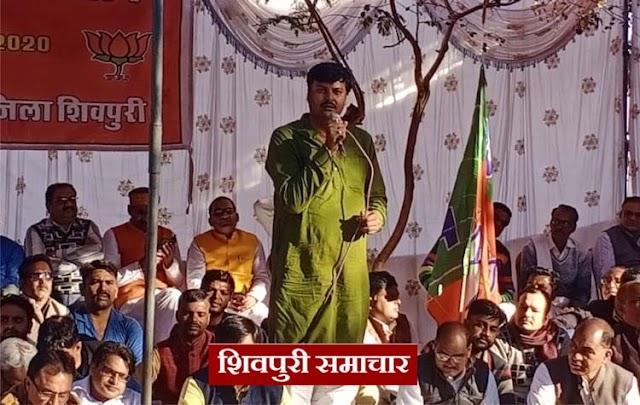 भाजपा का धरना: आमजन पर अत्याचार व बदले की भावना से कार्य कर रही हैं कांग्रेस की कमलनाथ सरकार   Shivpuri News