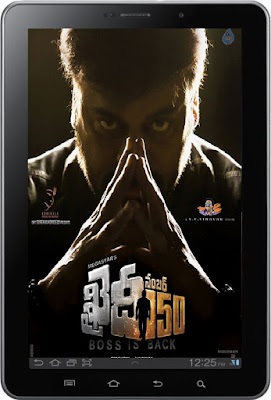 Khaidi Number 150 Ringtones