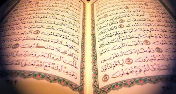 Ingin Hidup Kecukupan? Bacalah Dua Ayat Al-Baqarah Ini